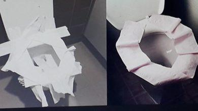 Photo of Jednom kada ovo pročitate, više nikada nećete stavljati toaletni papir na wc šolju na javnim mjestima.