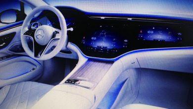 Photo of 2022 Mercedes-Benz EKS Enterijer teži novim visinama tehnike, luksuza
