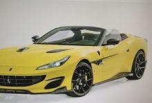 Photo of Mansori ponovo karbonizuje Ferrari