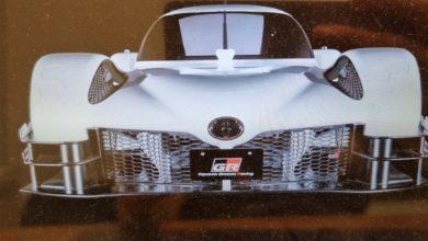 Photo of Toiota GR Super Sport, putnički putnički automobil, izvađen-izveštaj