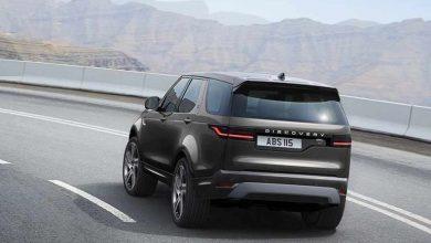 Photo of 2023 Land Rover Discoveri Lineup dodaje novo Metropolitan izdanje